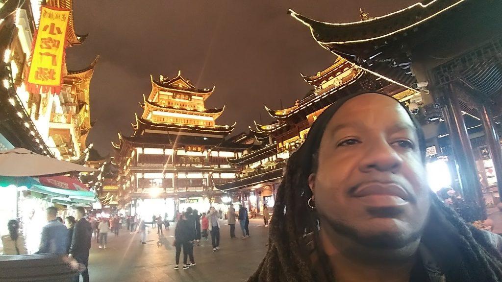 Nadir in Shanghai